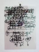 """Karl Heinz Jeron ::: Teach-in 1: """"Gästeliste"""", 10.1.09"""
